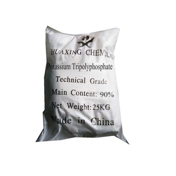 Chemical-Additives-E451-ii-Industrial-Grade-KTPP